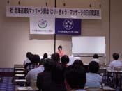 harikyunohi_hokkaido01