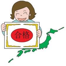 goukaku_subcolumn_image04