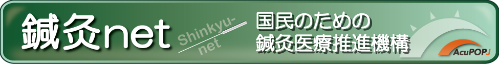 shinkyu-net_banner2gr0