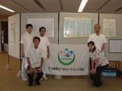 harikyunohi_okinawa01